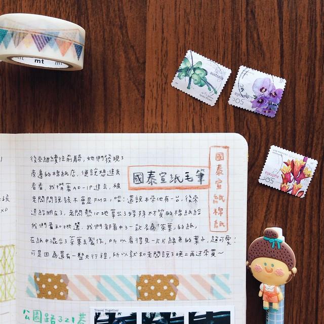201405-台南之旅手帳012