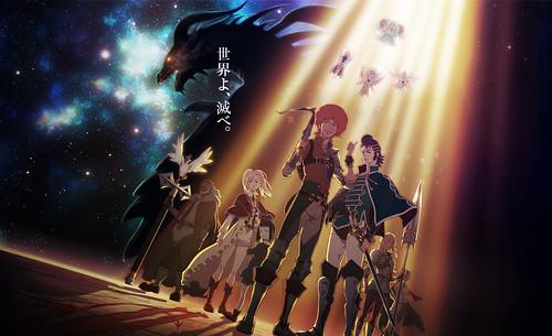 140815(6) - 手機遊戲改編電視動畫版《巴哈姆特之怒 GENESIS》宣布10月首播、主角聲優&海報出爐!