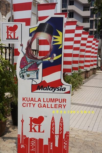 吉隆坡67城市藝廊
