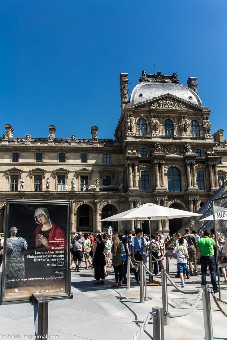 Louvre-8