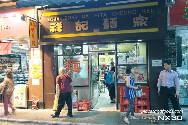 cheong kei macau shop
