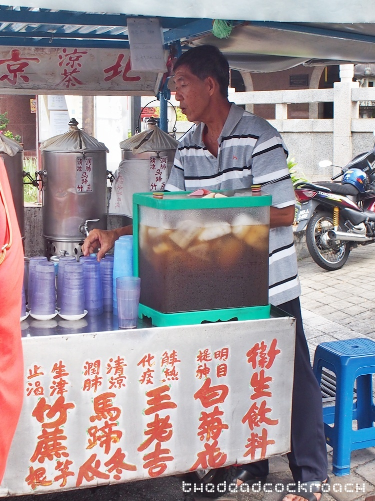 winter melon tea,liang teh,chinese temple,jonker, jonker street, jonker walk, malacca, malaysia,travels, 马六甲, 鸡场街