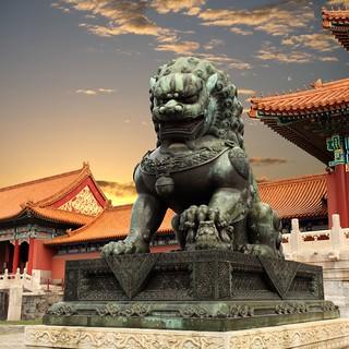 La Ciudad Prohibida, en Pekín.