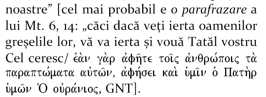Antim 3