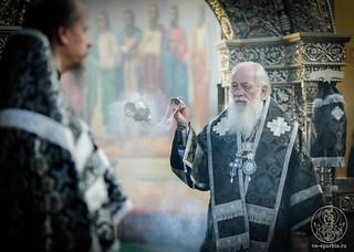 Иверский монастырь 310