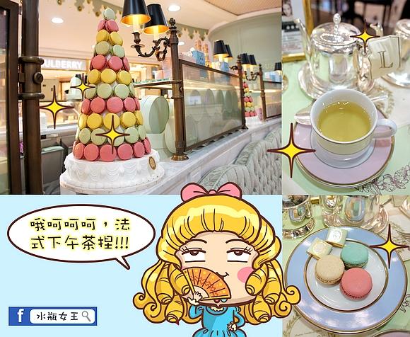 香港必買必吃下午茶01