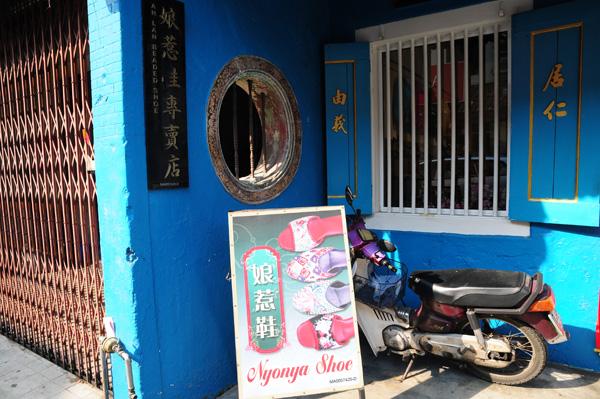 陳禎祿街 Jalan Tun Tan Cheng Lock