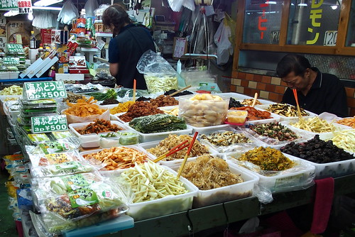 牧志公設市場 Naha-shi,Okinawa