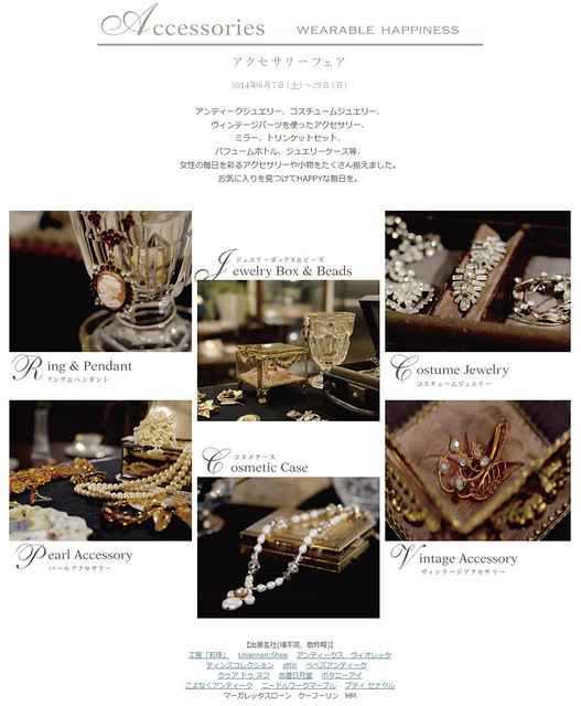 Kotomi-jewellery @Geographica, Tokyo,Megro - jewellery event