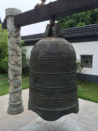 Treasure Fleet Ship Bell