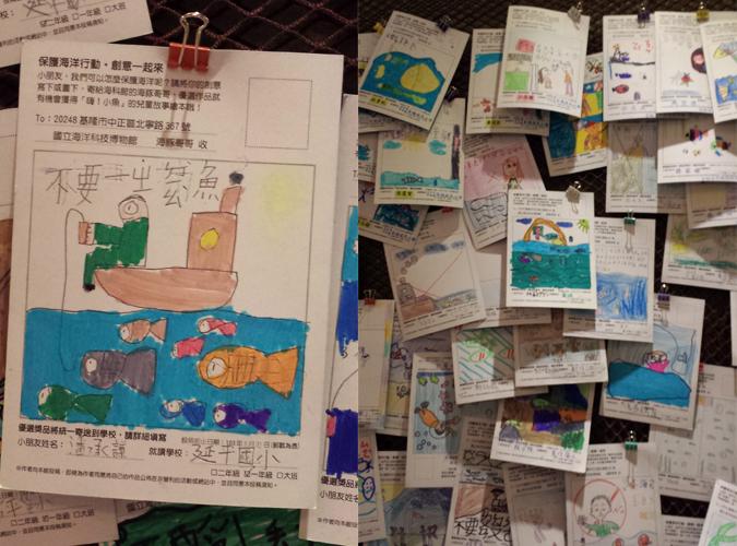 Taiwan kids art