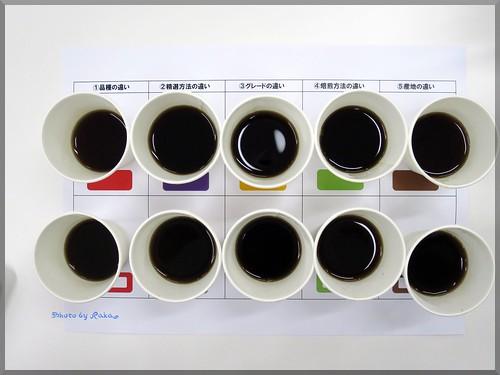Photo:2014-07-03_T@ka.の食べ飲み歩きメモ(ブログ版)_【Event】「MACHI cafeマチカフェコーヒーの秘密」取材会-06 By:logtaka