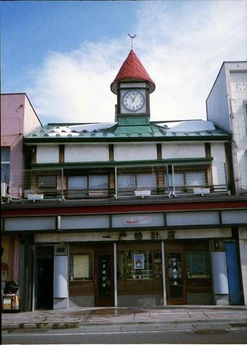一戸時計店