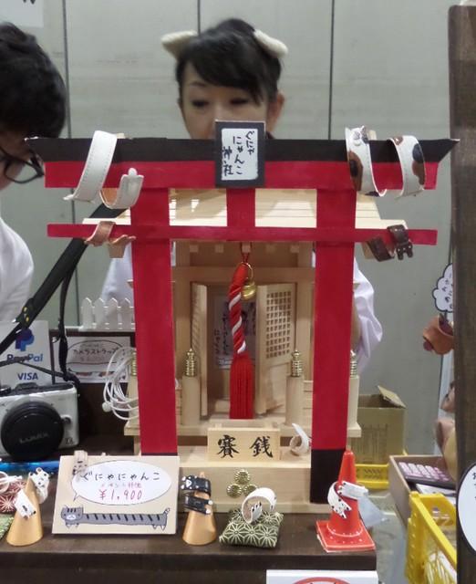 Cat Shop Shrine