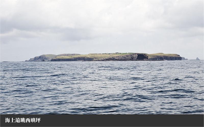 海上遠眺西嶼坪