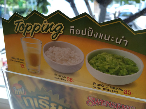 Topping on Durian Ice Cream