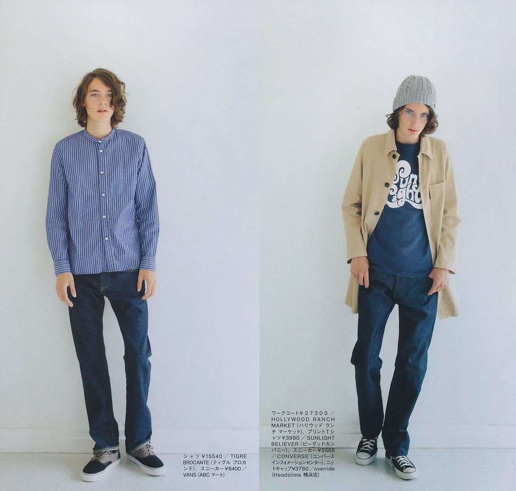 Jaco Van Den Hoven0271(men's FUDGE vol.56 2013_10)