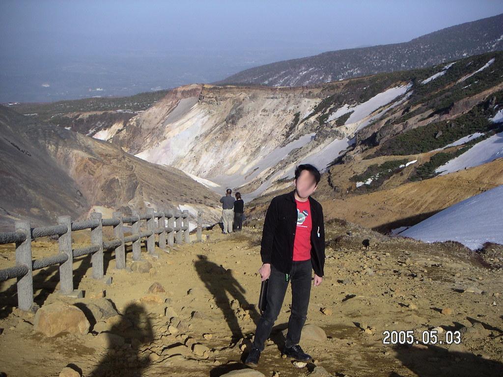 蔵王のお釜20050503 (17)