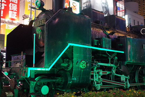 Shinbashi steam locomotive