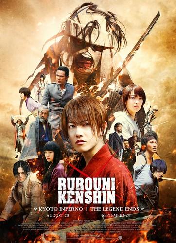 Rurouni Kenshin - Main 1sheet