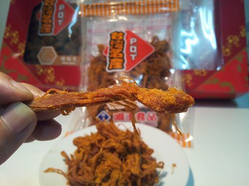 高雄唯王食品伴手禮-肉品禮盒-豬肉條(絲)(29)