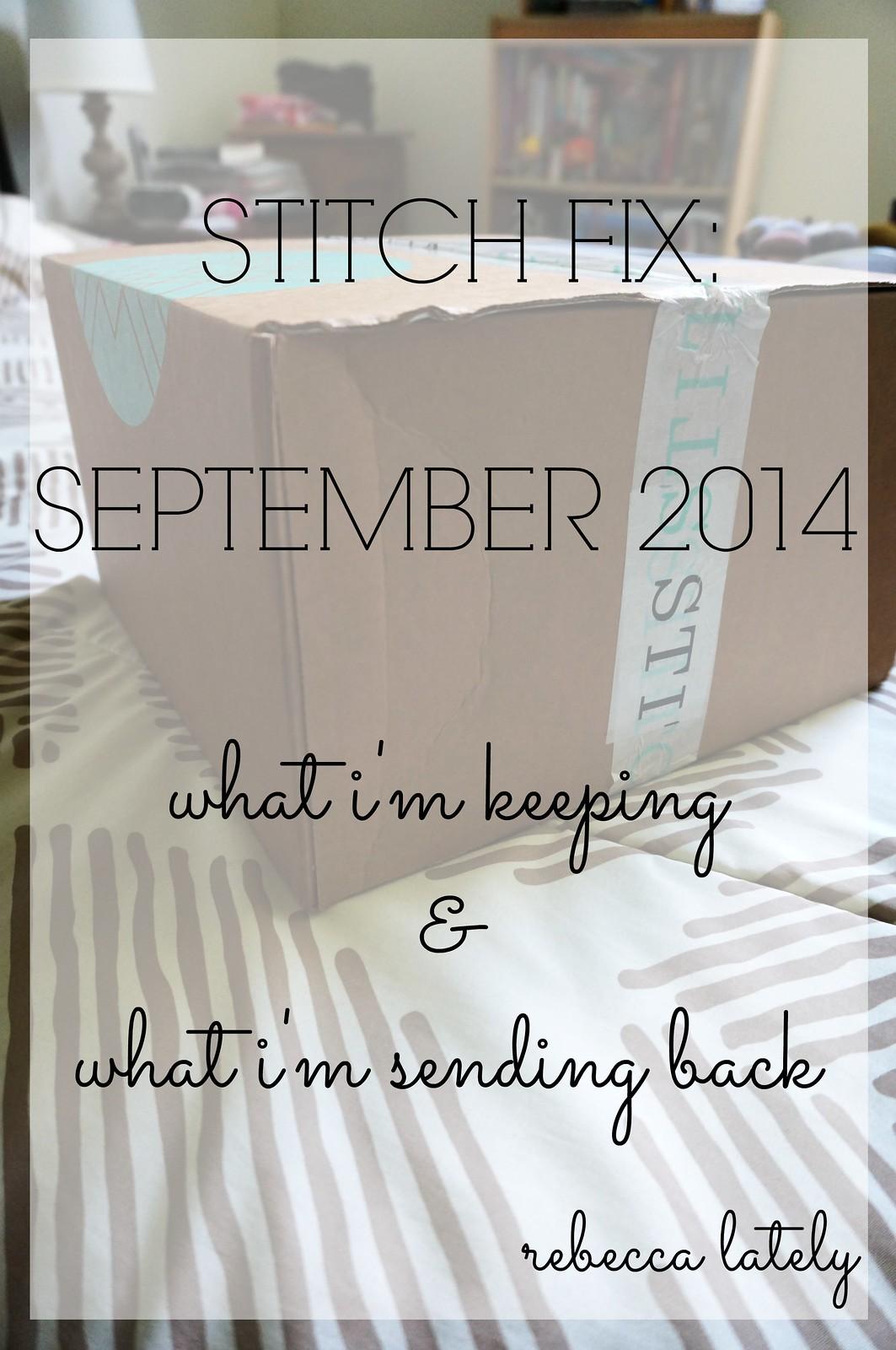 Stitch Fix September 2014 1