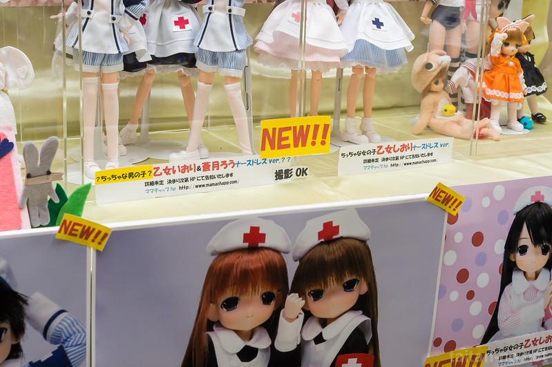 DollShow41-ママチャップトイ01-DSC_2420