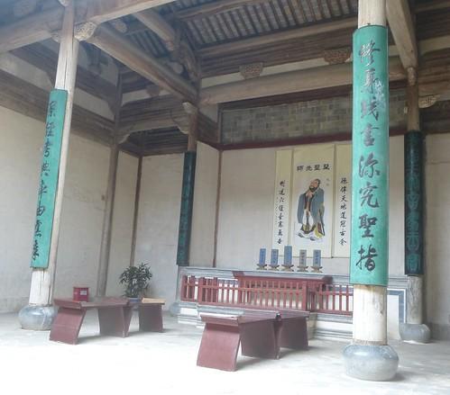 Anhui-Hongcun-École (3)