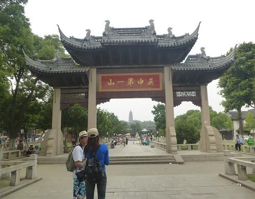 Jiangsu-Suzhou-Colline du Tigre (2)