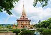 Wat Chaiyathararam : Phuket