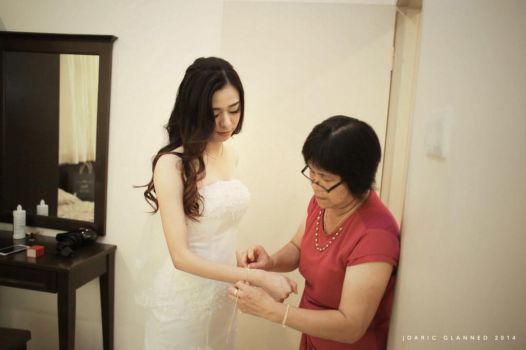 Ding Yong-5