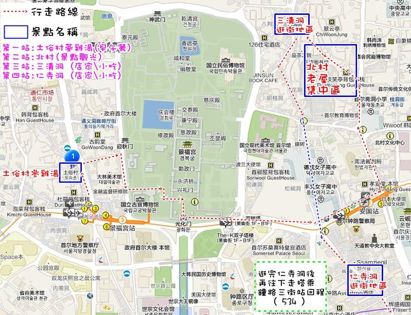 北村地圖00