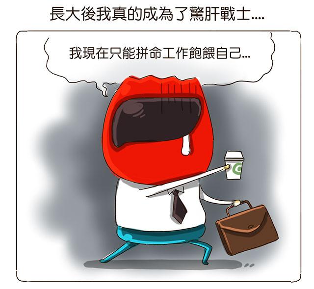 保單活化國泰人壽instagram金剛戰士人2人2的插画星球People2