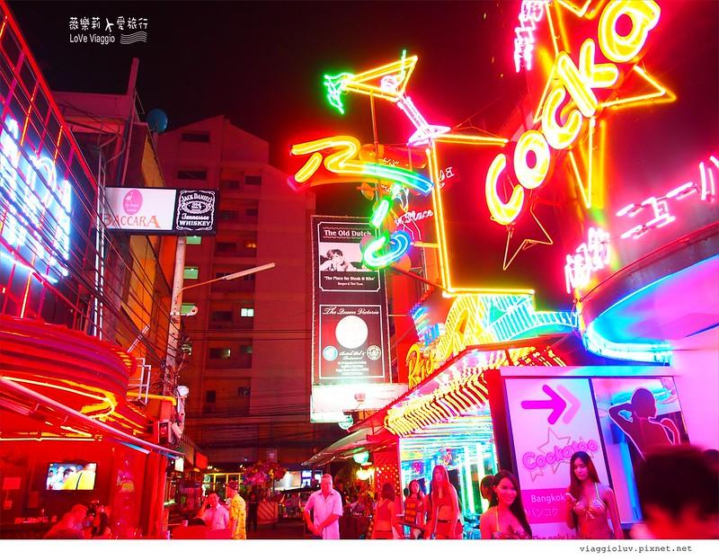 【泰國 Thailand】曼谷CP值高的按摩推薦 Health Land 捷運ASOKE站 @薇樂莉 ♥ Love Viaggio 微旅行