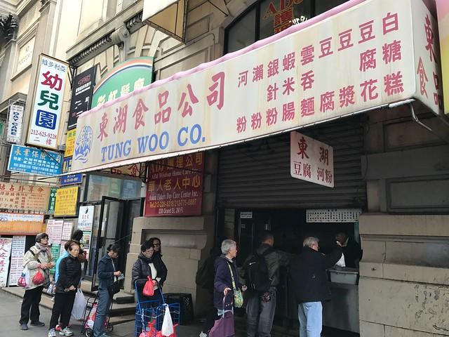 木, 2017-01-12 14:04 - Tung Woo Tofu shop