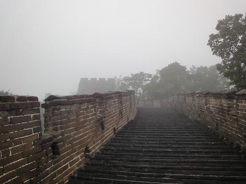 Grande Muraille de Chine - Mutianyu