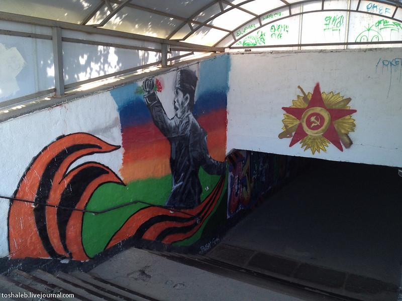 Ульяновск_день второй-15