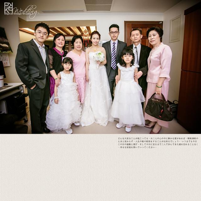 20140511PO-050
