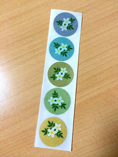 白花の封かんシール