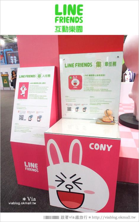 【台中line展2014】LINE台中展開幕囉!趕快來去LINE FRIENDS互動樂園玩耍去!(圖爆多)46