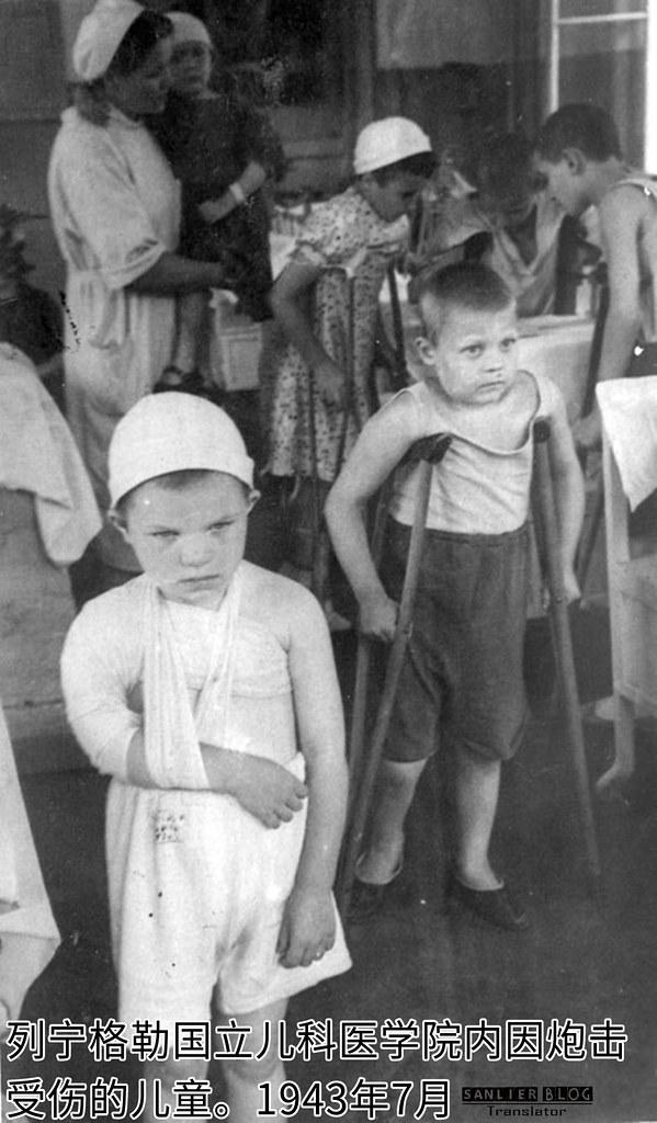 伟大卫国战争中的儿童27