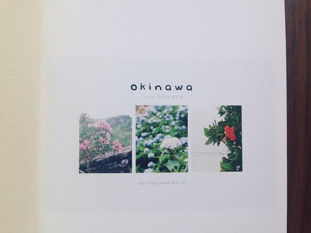 201407-沖繩相片書03