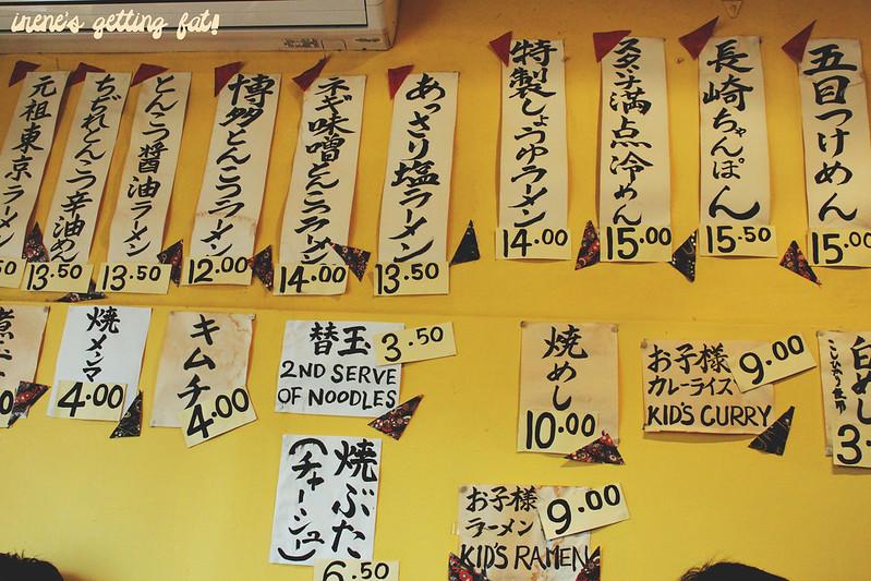 ryos-menu