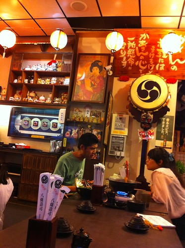 三峽八條日本料理 (2)