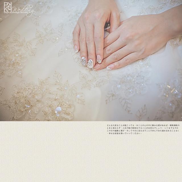 20140712PO-007