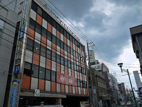 Beppu Budget Hotel