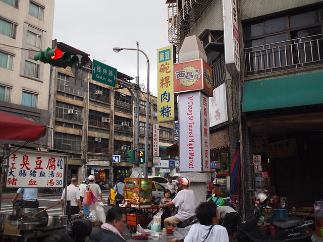 Wanhua (Monga) District
