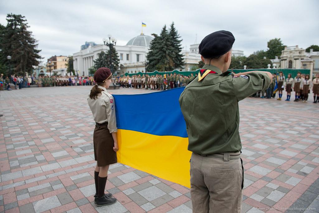 Відкриття пластового року станиці Київ-11.jpg