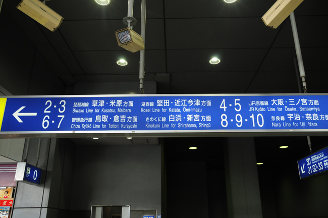 伏見稻荷大社
