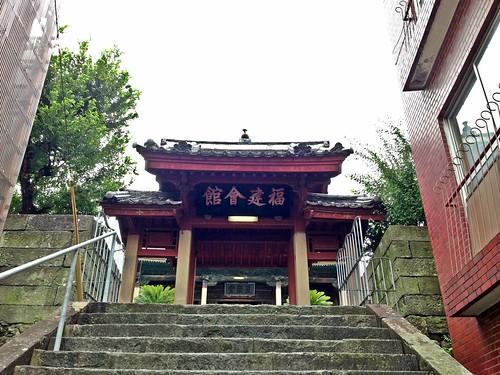 Chinese quarters Nagasaki